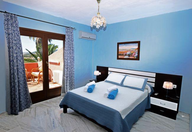 La Higuera - Dormitorio suite 2