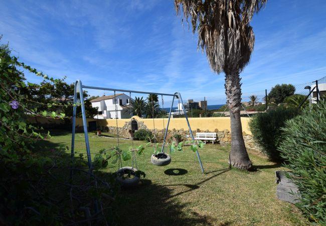 El Arenal - Jardín