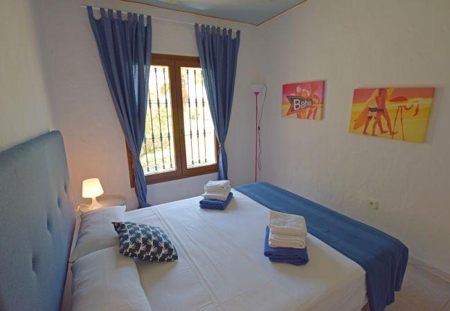 Sobre los Mares - Dormitorio 2 - Apartamento